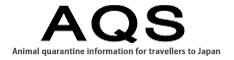 AQSサイトへのリンクバナー